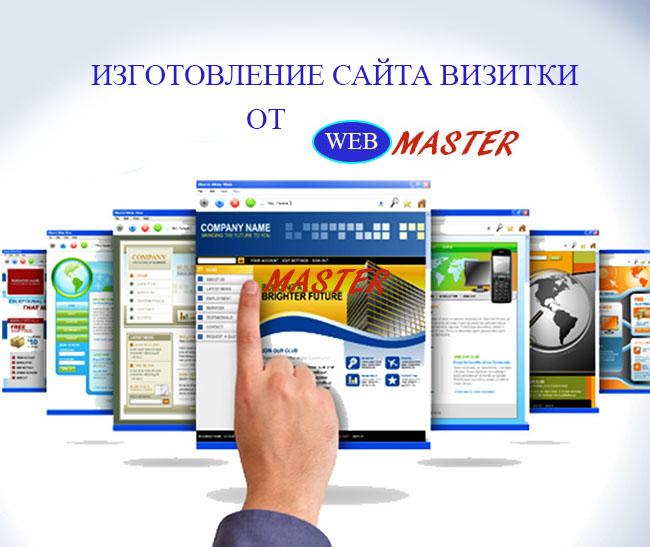 лучшее создание сайтов бесплатно